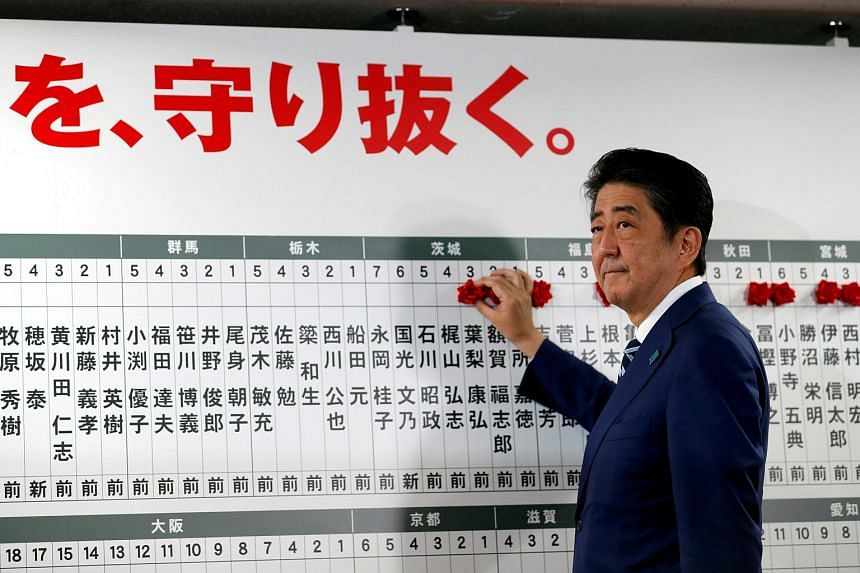 Japanese Prime Minister Shinzo Abe is likely to push towards his long-held goal but will need to convince a divided public to succeed.