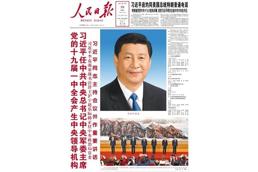 President Xi Jinping's official portrait dominated the People's Daily's front page report on the unveiling of the party's new top leadership.