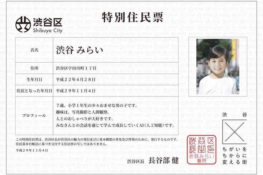 "Tokyo's Shibuya Ward gave a special residence certificate to ""Shibuya Mirai""."
