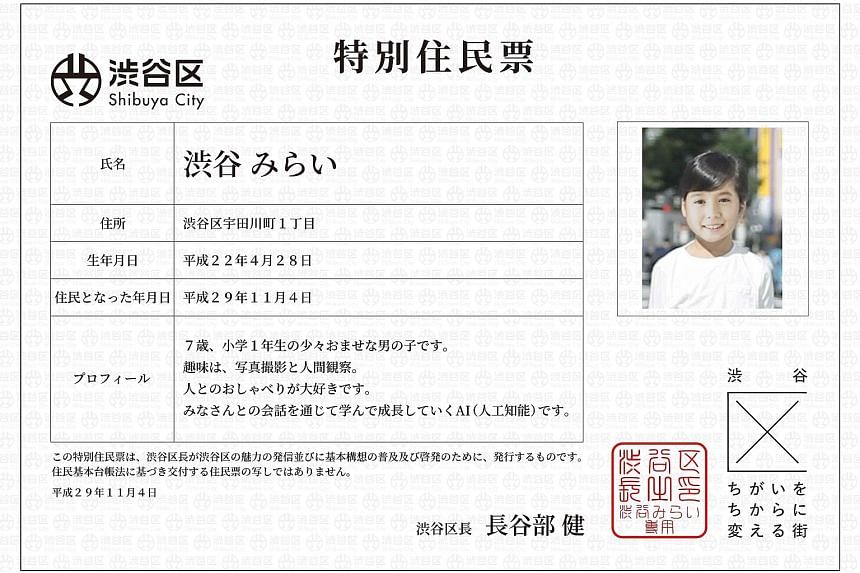 """Shibuya ward in Tokyo has given a special residence certificate to """"Shibuya Mirai"""", a bot that does not exist physically but that can have conversations with humans on the Line messaging app."""