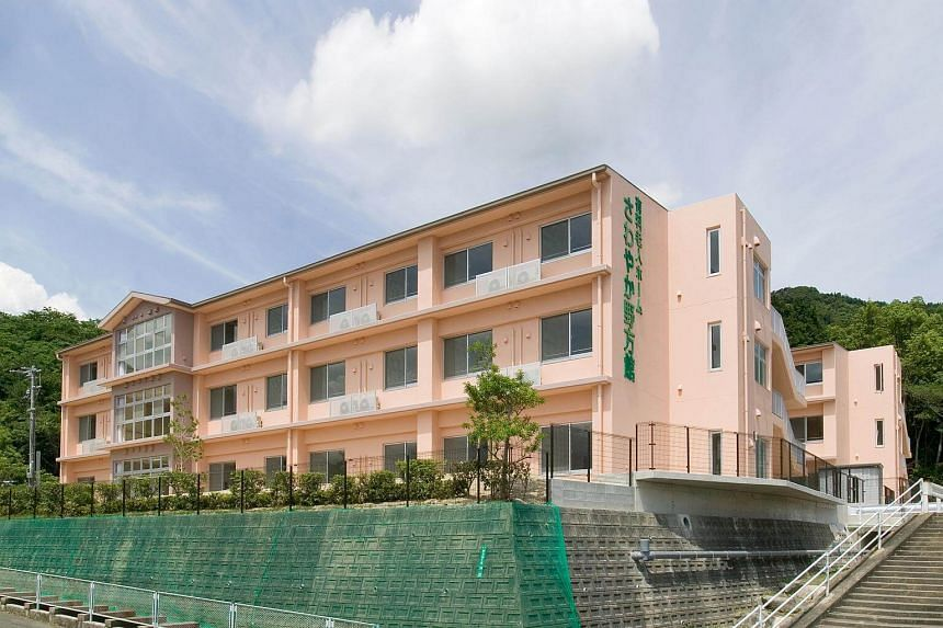 Parkway Life Real Estate Investment Trust (Reit) attributed the rise mainly to the partial distribution of gains arising from the S$1.3 million divestment of four Japan properties in December 2016.