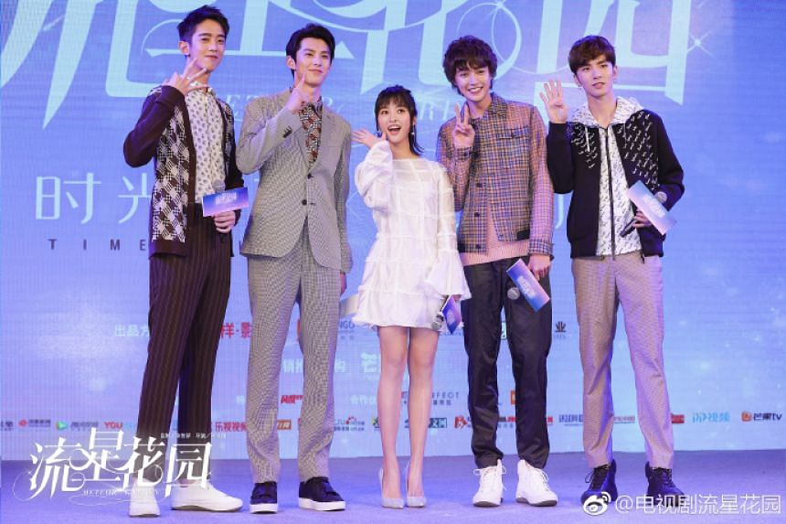 (From left) Connor Leong (Meizuo), Dylan Wang (Daoming Si), Shen Yue (Shancai), Darren Chen (Huazelei) and Caesar Wu (Ximen) at the press conference on Nov 9, 2017, for the 2018 reboot of Meteor Garden.