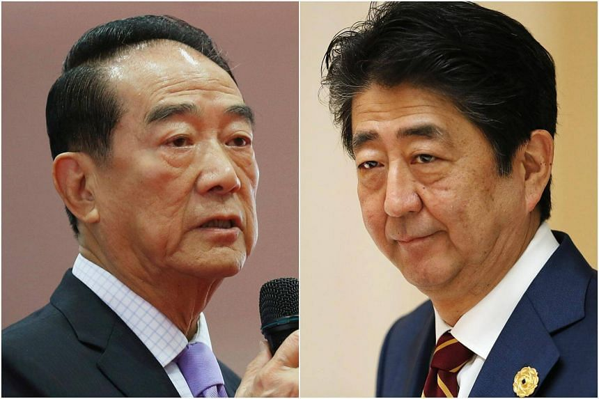 Japanese Prime Minister Shinzo Abe held a 30-minute meeting with James Soong, head of the People First Party on the sidelines of the Asia-Pacific Economic Cooperation summit in Danang, Vietnam.