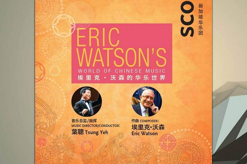 Eric Watson's World of Chinese Music showcased seven works of Watson's, including the world premiere of The Nanyang Gate.