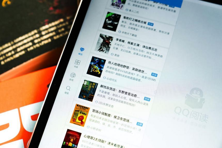 Various book titles are displayed on the QQ Reading application, operated by China Literature, a unit of Tencent Holdings.