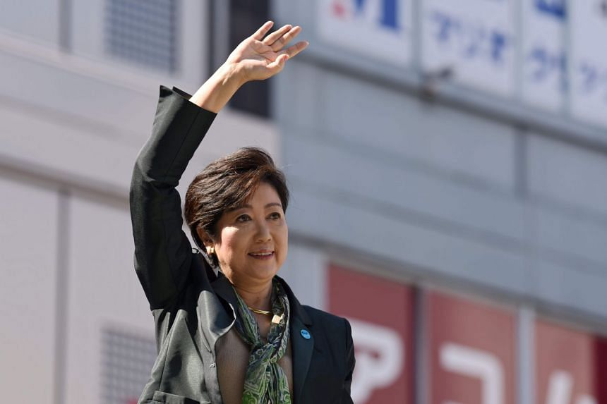 Tokyo Governor Yuriko Koike is planning to step down as leader of the Kibo no To party, reported NHK on Nov 14, 2017.