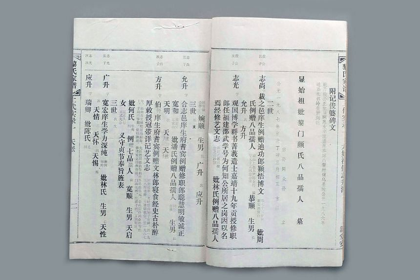 Mr Loi's string-bound, typewritten jiapu, which was compiled in the 1980s. In China, many families have lost their links to their jiapu, which were destroyed during the Cultural Revolution.