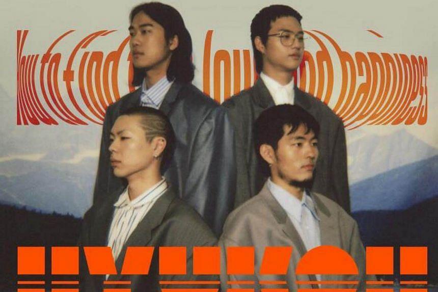 South Korean indie group Hyukoh.