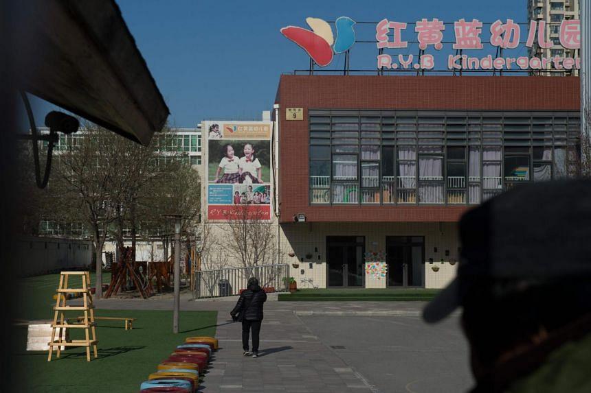 The RYB Education New World kindergarten in Beijing.