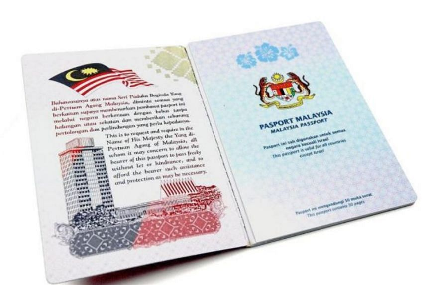 The new design sports resplendent batik designs in blue, red and orange on its pages.