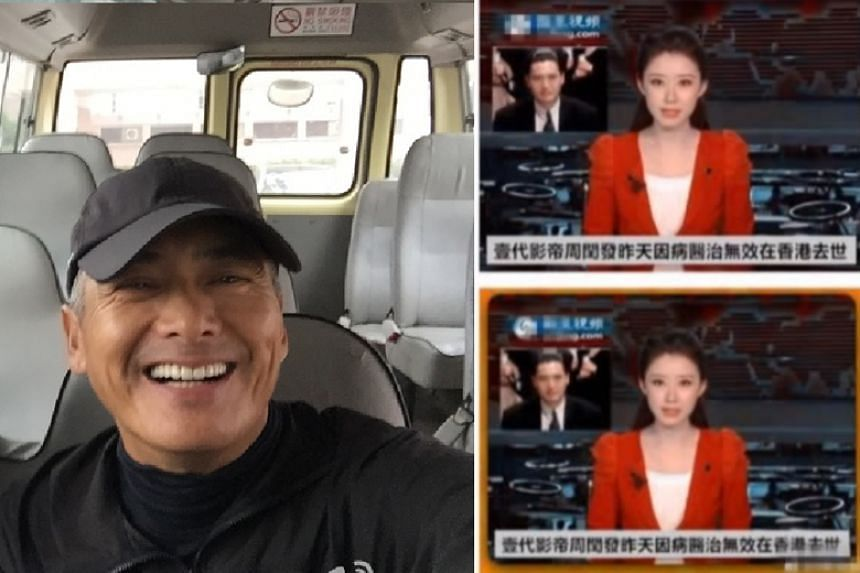 """A falsified image of a newscaster with a photo of Chow Yun Fat in the background says the Hong Kong actor had died """"yesterday in Hong Kong from an illness""""."""