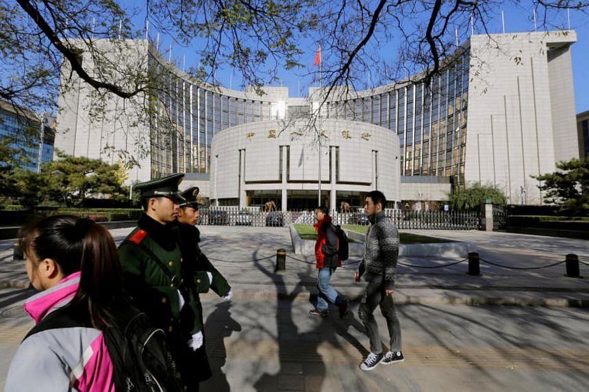 The headquarters of China's central bank, the People's Bank of China, in Beijing.
