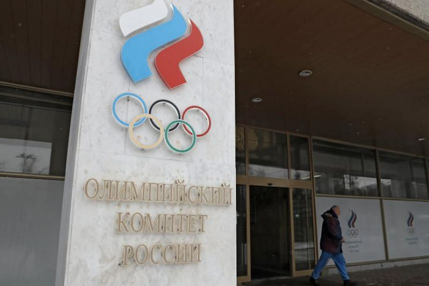 The entrance to the building of the Russian Olympic Committee in Moscow, Russia.