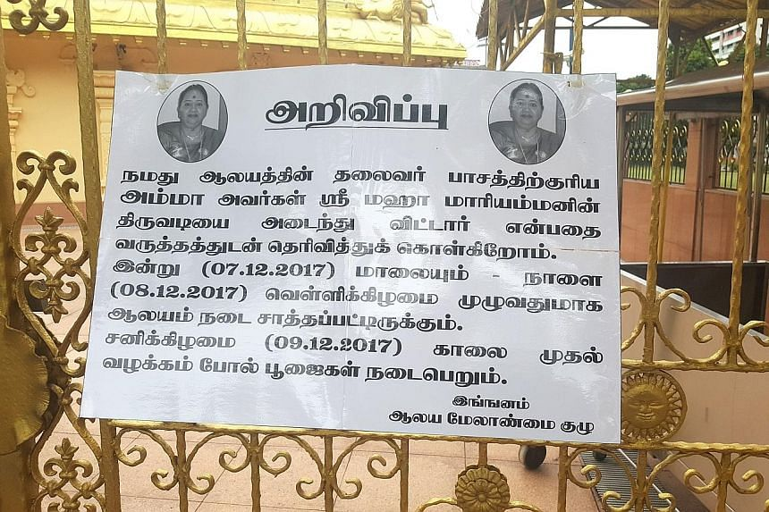A notice indicating that the Sree Maha Mariamman Temple would be closed from last Thursday evening till yesterday morning after temple president K. Kalyanathayee's death was posted on its gates.