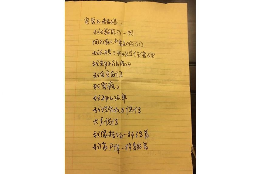 Exiled Chinese dissident and author Liao Yiwu posted a photo of the letter on his Facebook account on December 9.