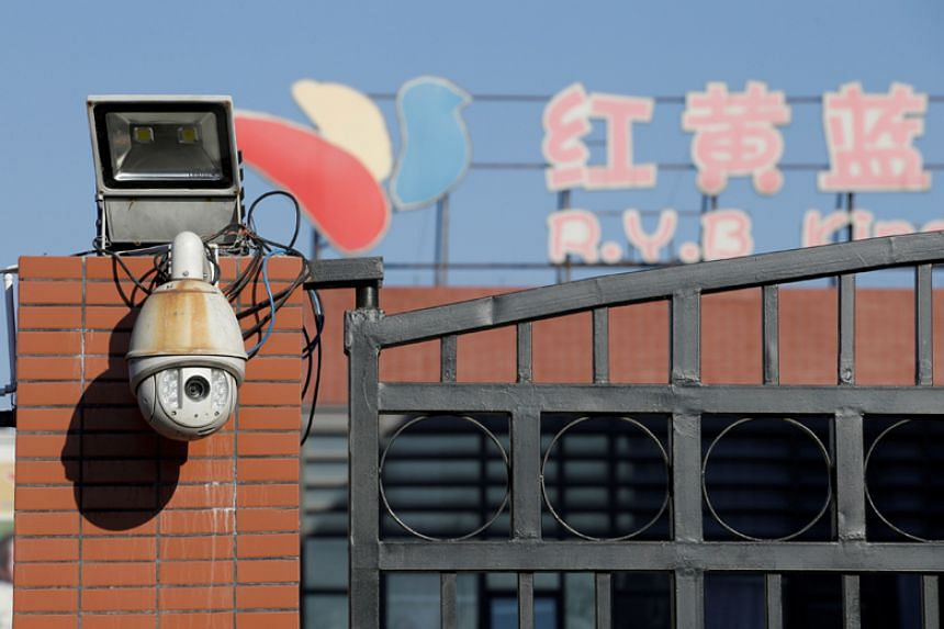 """A security camera at RYB Education New World kindergarten in Beijing, which was found to have used sewing needles to """"discipline"""" children who would not sleep."""