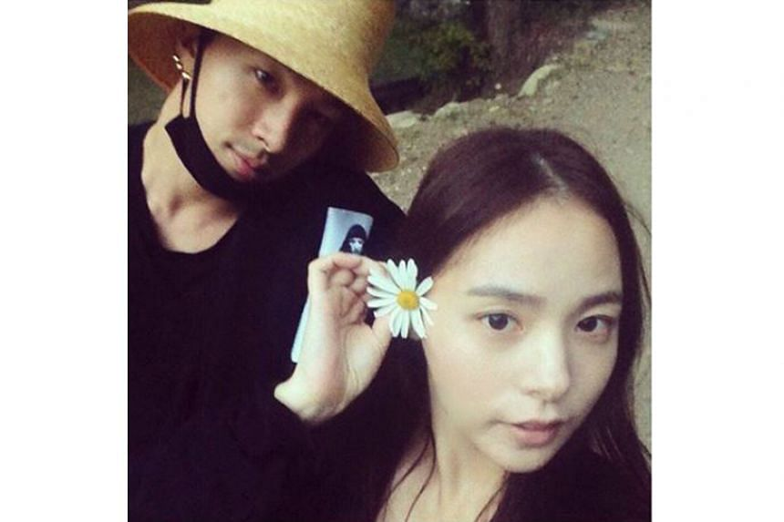Taeyang and Min Hyo Rin will hold their nuptials in February before the singer's expected enlistment for mandatory military service in the first half of next year.