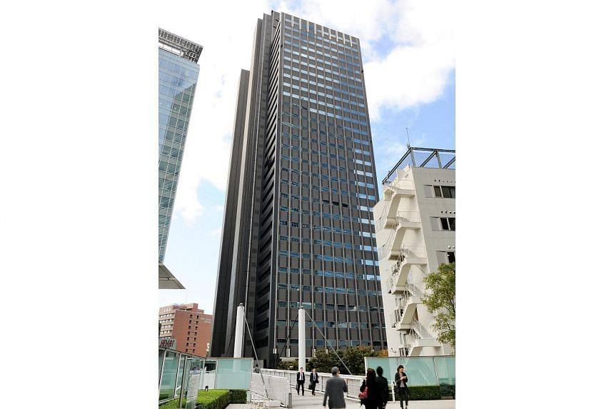 GIC has acquired a 43 per cent stake in Shinjuku MAYNDS Tower (pictured), a 43-storey office building in the area south of Shinjuku station.