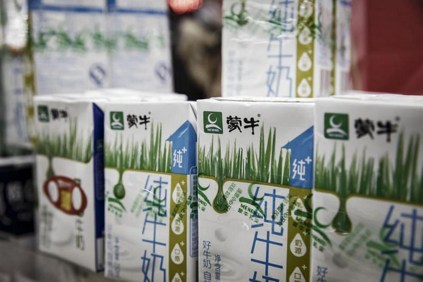 China Mengniu Dairy Company will supply  drinkable yogurt and pre-packaged ice cream at next year's World Cup.