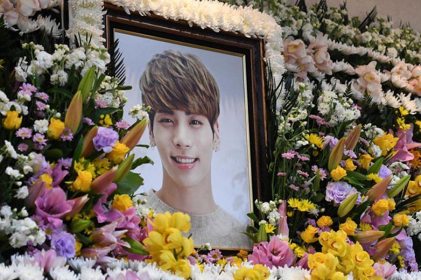Kim Jong Hyun was found dead in a hotel room in Seoul on Dec 18.