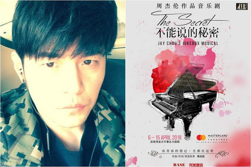 Jay Chou's The Secret musical is coming to Singapore in April.