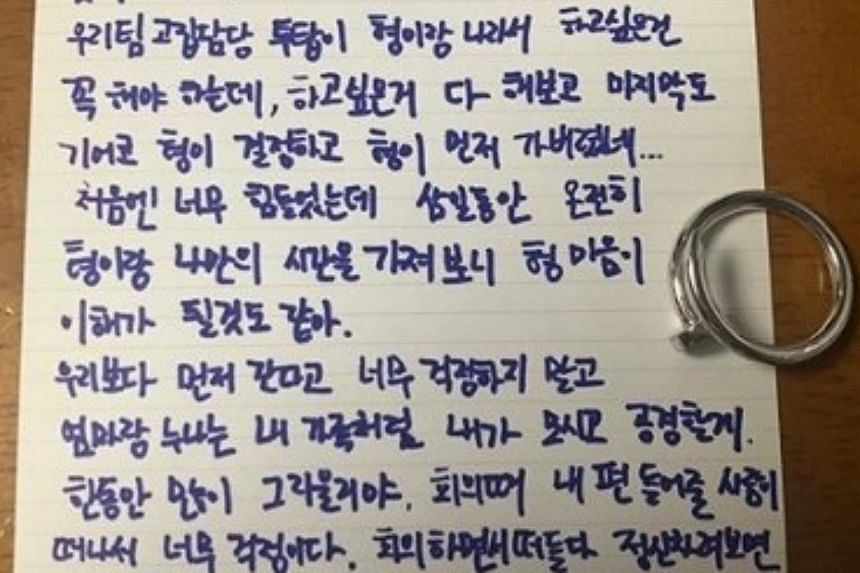 "In his letter (not pictured here), SHINee member Key said the decision to continue with the tour ""would be something Jonghyun-hyung wanted from us""."