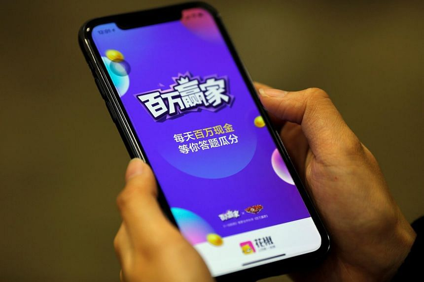 """""""Baiwan Yingjia"""", or """"Millions Winner"""", an online quiz game by live streaming app Huajiao, apologised after it was chastised by a regulator for listing Taiwan and Hong Kong as independent countries in a question."""