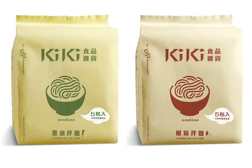 Taiwan's popular KiKi Aromatic Scallion Noodles (left) and Sichuan Pepper Noodles will be available at certain Buzz outlets from Feb 1, 2018.