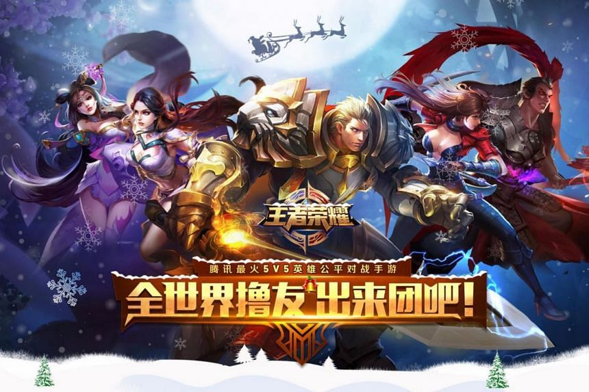 """Police found out that the money had been transferred to a Wechat account of a person named """"King of Glory"""", which also happens to be the name of a very popular online game in China."""