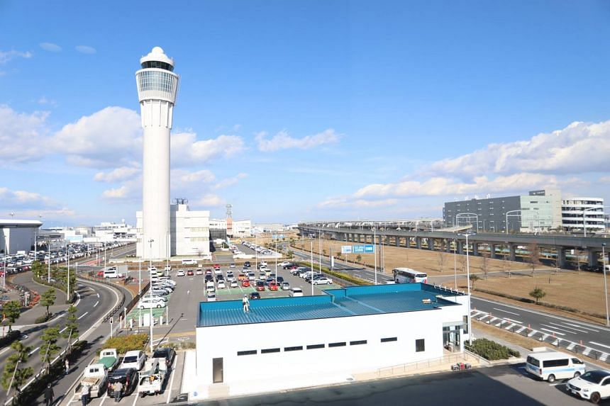 The scheme came undone when an alert customs officer at Chubu Airport discovered the gold bars in the toilet.