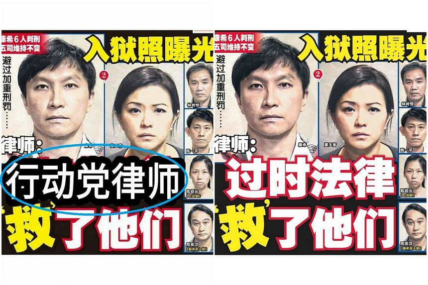 A collage comparing the fake Lianhe Wanbao headline (left) and the real headline. The part circled in blue says a PAP lawyer saved the (City Harvest accused), whereas the actual headline states it was an oudated law that saved them.