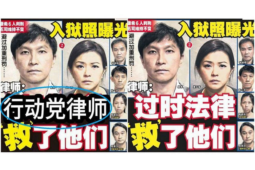 """The doctored Lianhe Wanbao headline (left) and the real headline (right). The part circled in blue says a PAP lawyer """"saved"""" them, referring to the six accused in the City Harvest case, whereas the actual headline states that it was an outdated law t"""