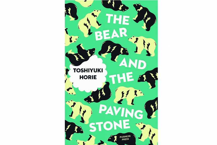 The Bear And The Paving Stone is a book of short fiction by Toshiyuki Horie.