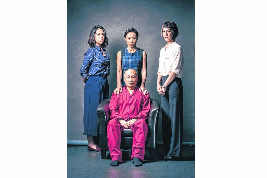 The Father's cast includes (standing, from left) Frances Lee, Tan Kheng Hua, Janice Koh and (seated) Lim Kay Siu.
