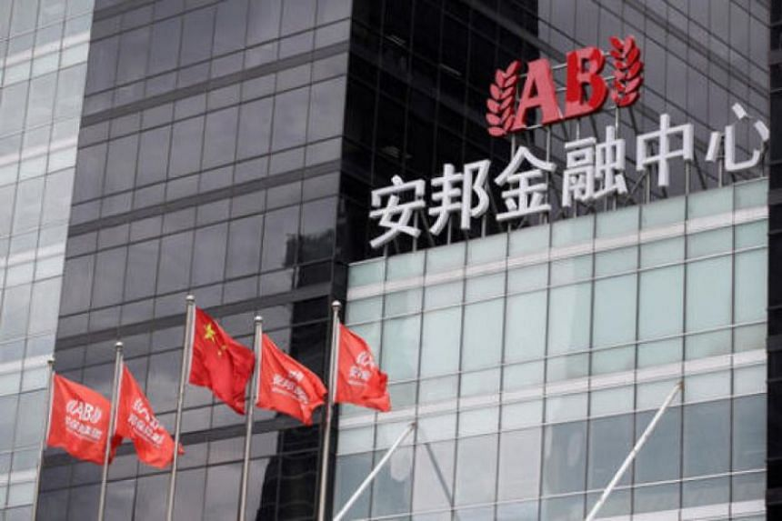 The headquarters building of Anbang Insurance Group in Beijing, China on Aug 25, 2016.