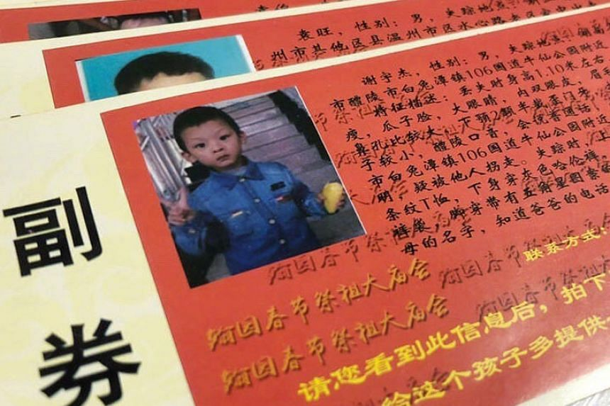 A photo of Xie Yujie, who went missing on Oct 6, 2013, at the age of 6, is printed on the entrance ticket of a temple fair in Kaifeng, Henan province.