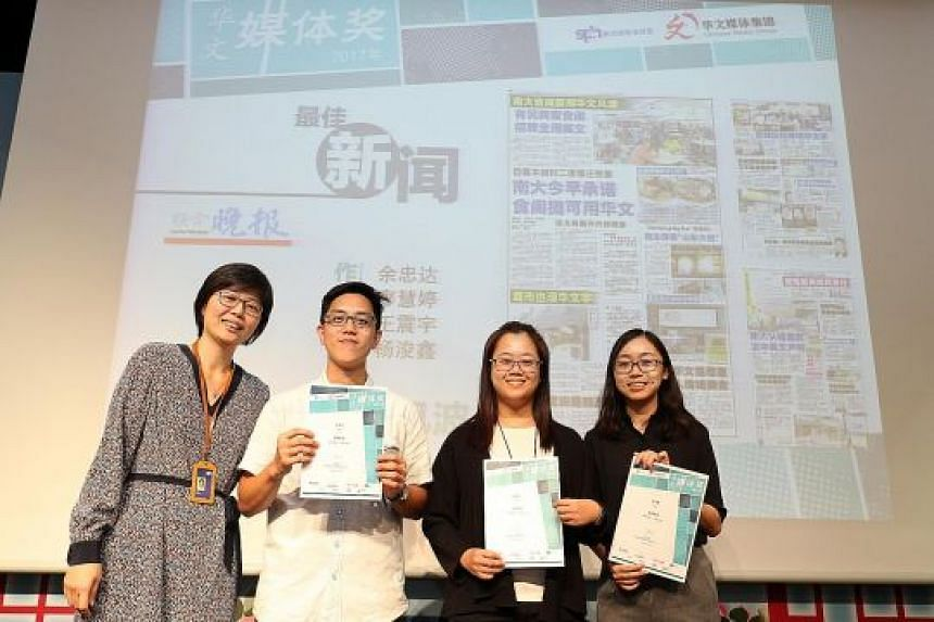 Above, from left: Ms Lee Huay Leng, head of Singapore Press Holdings' Chinese Media Group (CMG), with three journalists from the CMG NewsHub - Mr Benjamin Oer, Ms Liao Huiting and Ms Yeo Chun Hing. The trio won News Story of the Year for a Lianhe Wan