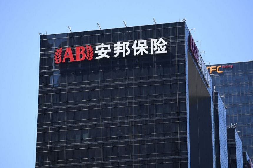 The takeover of troubled insurer Anbang by China's government was a new precendent, and showed that Beijing was not afraid to wield a big stick, say experts.