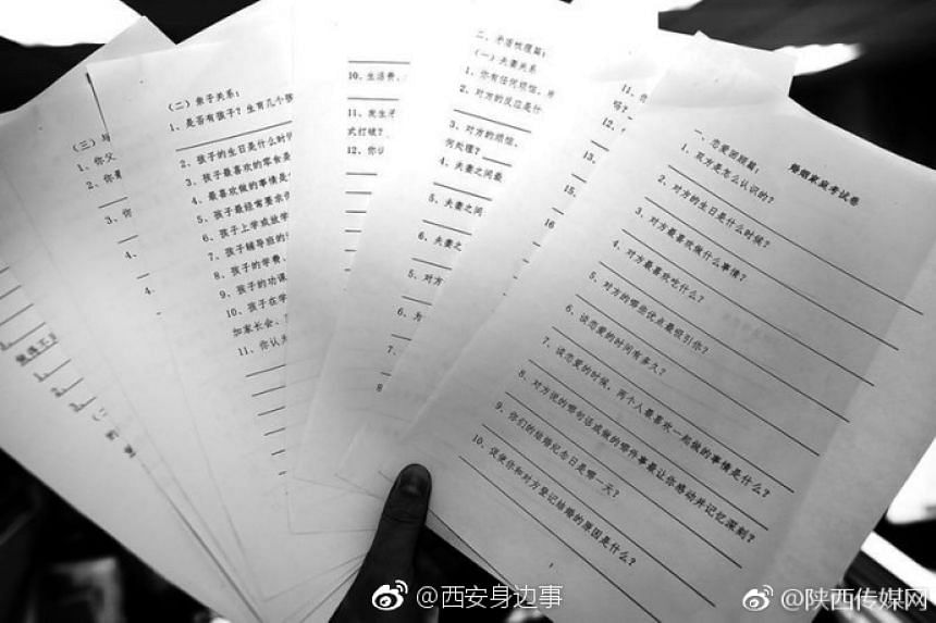 Couples seeking divorce in Xi'an's Weiyang district must sit the test and pass it before being granted divorce papers to take to court.