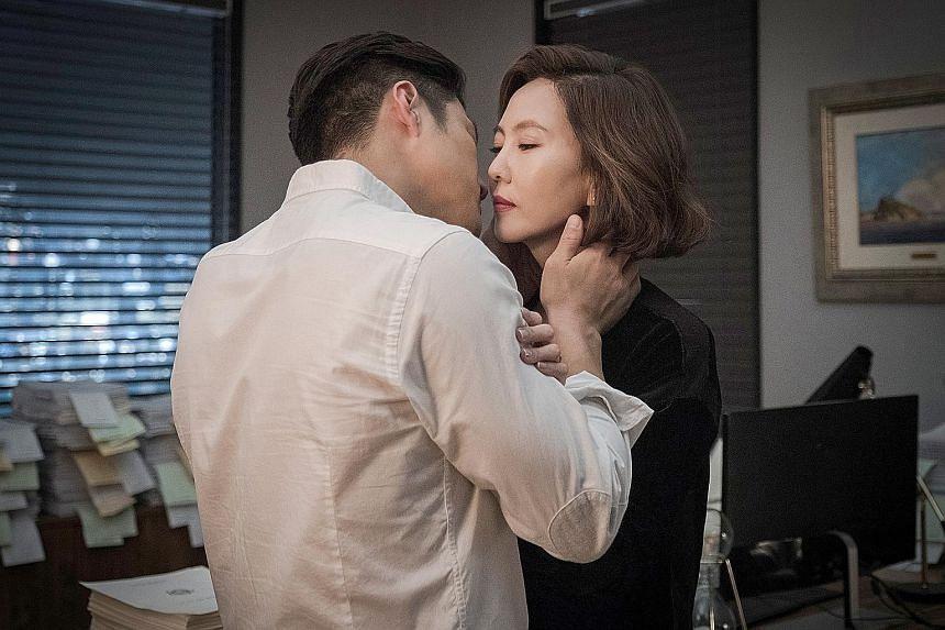 Kim Nam Joo (above right) and Ji Jin Hee in Misty.