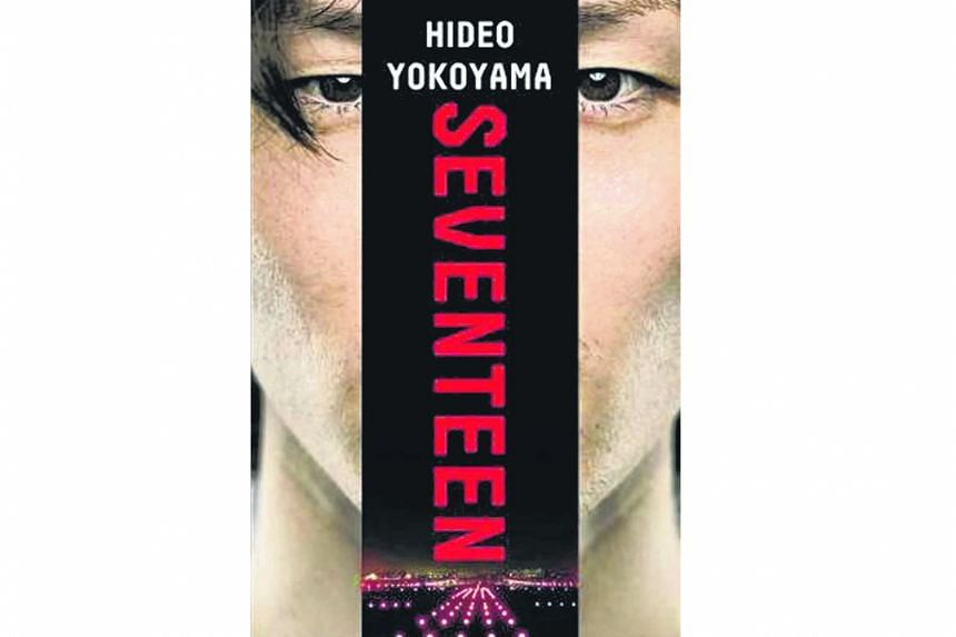 Seventeen by Hideo Yokoyama is a slow-burning, suspenseful unwrapping of a complex man at the crossroads of his life.