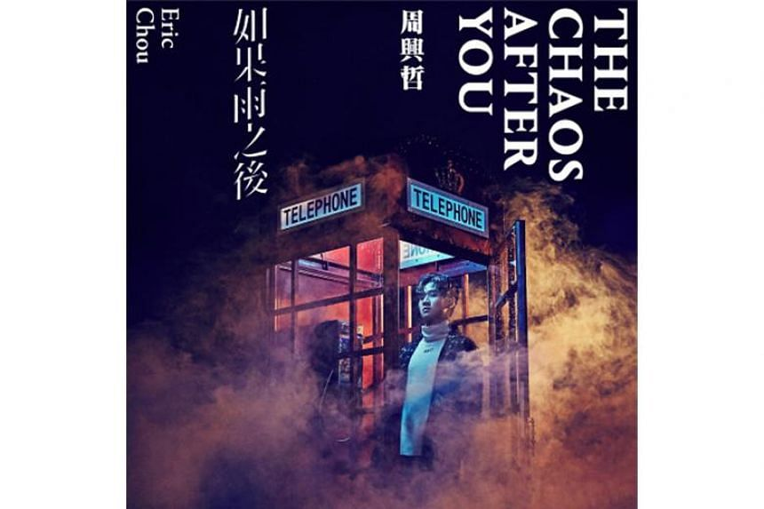 Album cover of The Chaos After You by Taiwanese singer-songwriter Eric Chou.