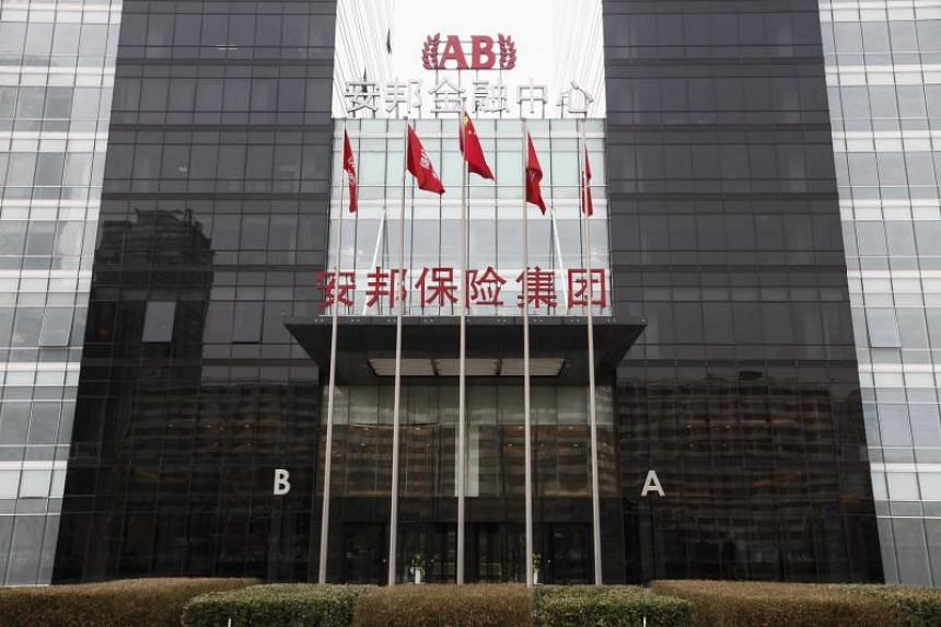 As of Sept 30, Anbang Insurance Group held a 15.54 per cent stake in China Minsheng Banking Corp as a result of a direct stake held by Anbang Life and through two separate financial products, company filings show.