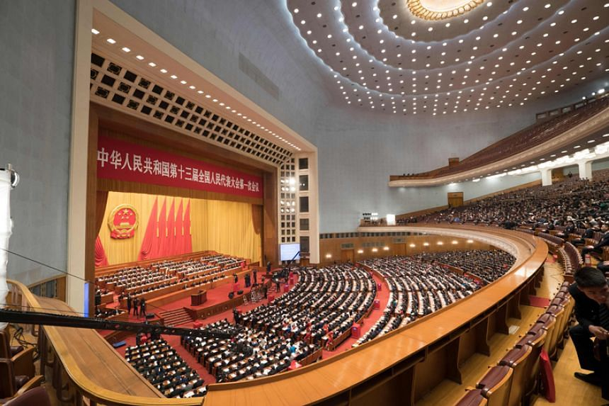 The third plenary session of the first session of the 13th National People's Congress is held at the Great Hall of the People in Beijing on March 11, 2018.