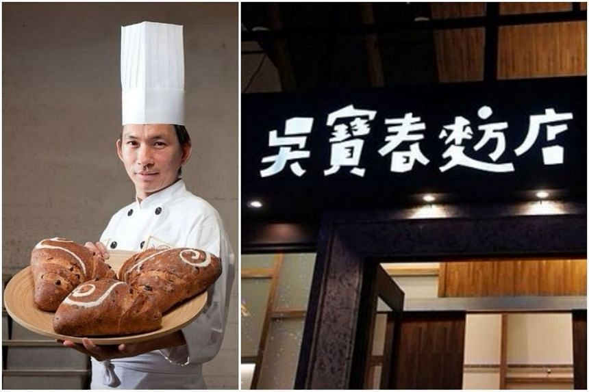 Wu Pao Chun, which is named after its founder, operates three flagship stores in the Taiwanese cities of Taipei, Taichung and Kaohsiung.