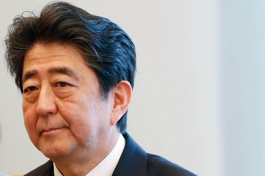 The scandal surrounds the 2016 sale of state-owned land to a nationalist operator of schools who claims ties to Japan's Prime Minister Shinzo Abe and his wife Akie.