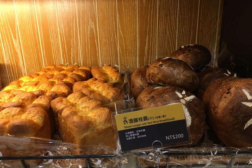 Wu Pao Chun's famous longan bread. PHOTO: ST READER