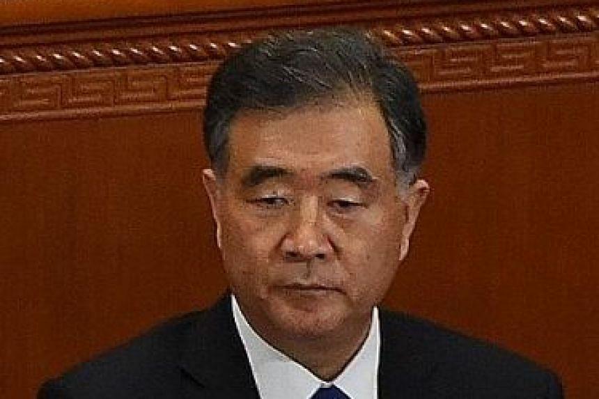 Wang Yang.