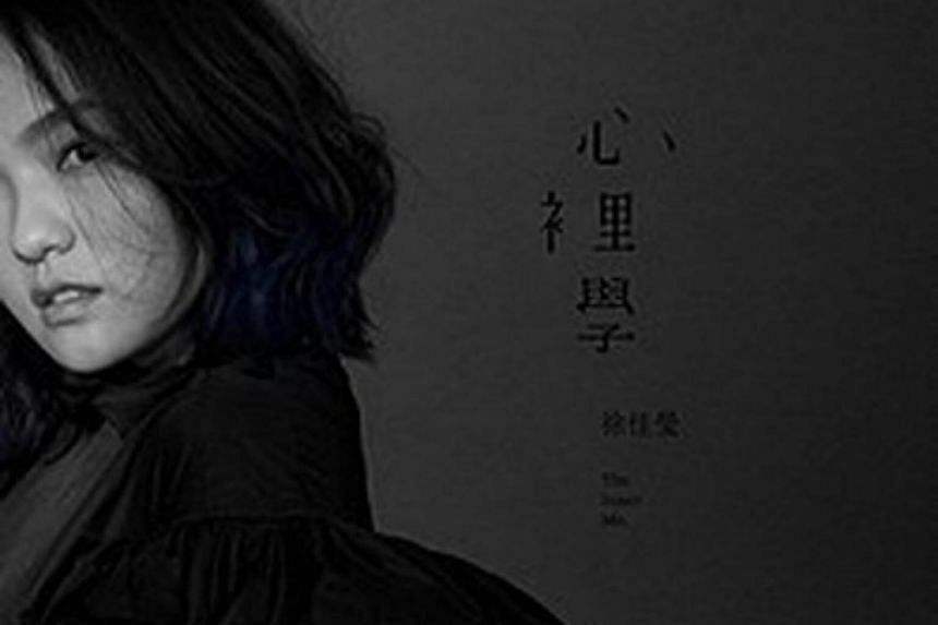 The cover for Taiwanese singer-songwriter Lala Hsu's fifth album is a sombre black-and-white photo of her and it is a reflection of the mood on the album.