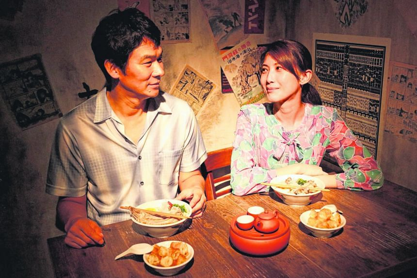 Tsuyoshi Ihara and Jeanette Aw play a cross-cultural couple in Ramen Teh.